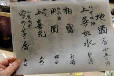190507-堀切菖蒲園「和みや」011