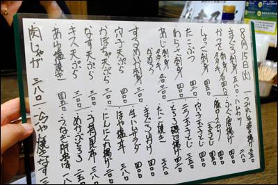 170818-堀切菖蒲園「養老乃瀧」005