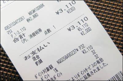 170801-コジマ×ビックカメラ葛飾店001