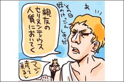 181106-亀有「一心水産」013
