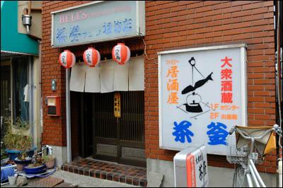 170612-堀切菖蒲園「茶釜」001