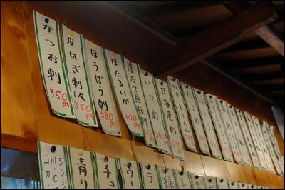 170523-堀切菖蒲園「茶釜」009