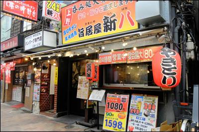 170727-上野「新八」001