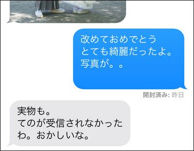170510-阿佐ヶ谷神明宮021