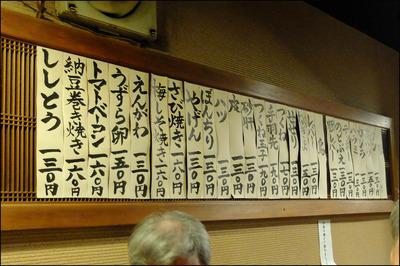 170210-飯田橋「やむちゃん」002