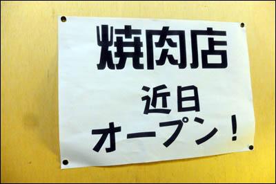 180923-堀切菖蒲園「富吉」011