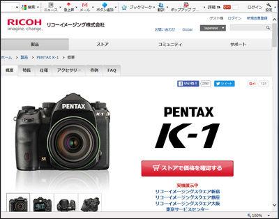 160516-PENTAX K-1_000a