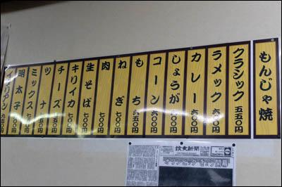 170315-堀切菖蒲園「入船」008