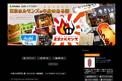 170602-3万円寿司000