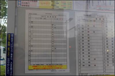 180815-亀有「一心水産」008