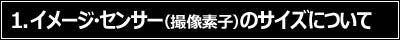 160527-PENTAX K-1_008