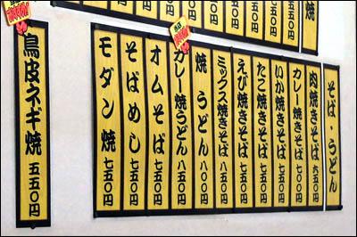 170905-堀切菖蒲園「入船」008