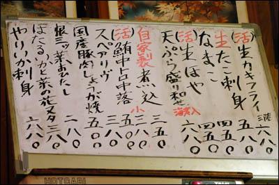 170310-堀切菖蒲園「ふっ子」001