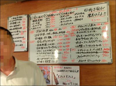 170807-神田「貝呑」011