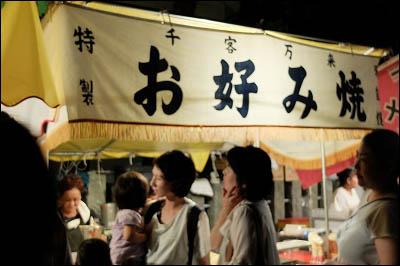 170916-堀切氷川神社例大祭2017-A020