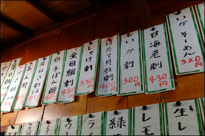 161227-堀切菖蒲園「茶釜」001