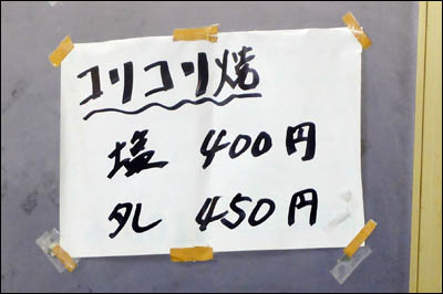 180923-堀切菖蒲園「富吉」009