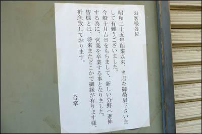 161104-アメ横「かっぱ寿司」002