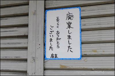 170816-堀切菖蒲園「富吉」007