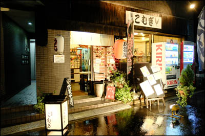181109-人形町 麺屋「こむぎ」001