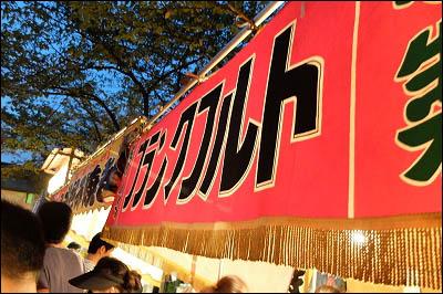 170916-堀切氷川神社例大祭2017-B010
