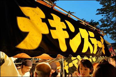 170916-堀切氷川神社例大祭2017-B008
