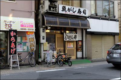 170717-堀切菖蒲園「魚がし寿司」001
