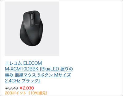 170801-コジマ×ビックカメラ葛飾店002