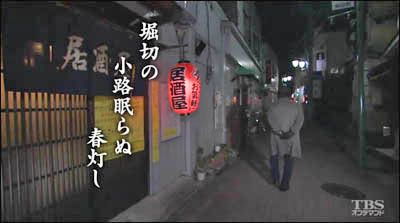 170301-酒場放浪記_堀切菖蒲園「ふっ子」007
