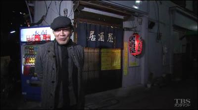 170301-酒場放浪記_堀切菖蒲園「ふっ子」006