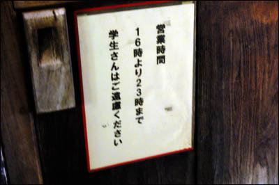 170210-飯田橋「やむちゃん」000