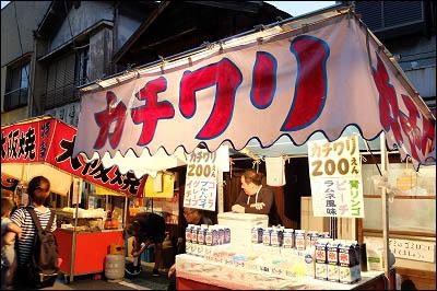 170916-堀切氷川神社例大祭2017-A006