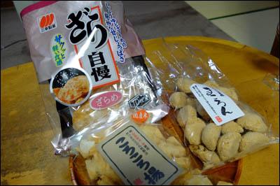 170215-焼菓子「まころん」002