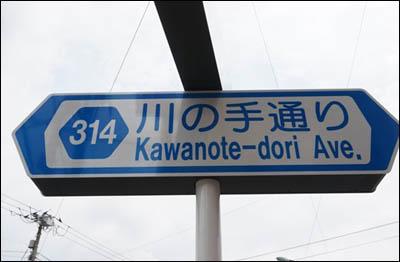 160627-���ھԳ���ֻ���012