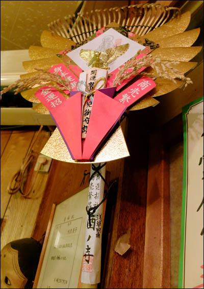 161130-堀切菖蒲園「ふっ仔」001
