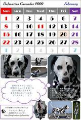 ボスのカレンダー