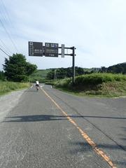 P6180024