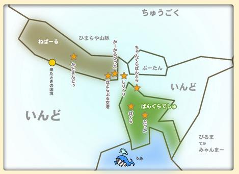 map001-2