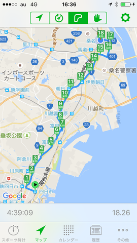 2016_09_17_17_28_45