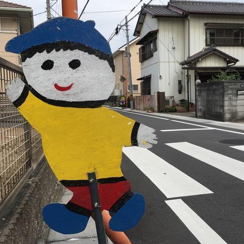 2016_09_17_17_24_51