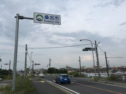 2016_09_17_17_27_16