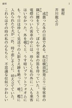 芥川 龍之介 詩