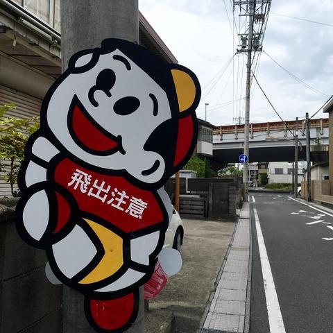 2016_09_17_17_27_26