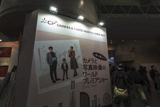 cp170226_001