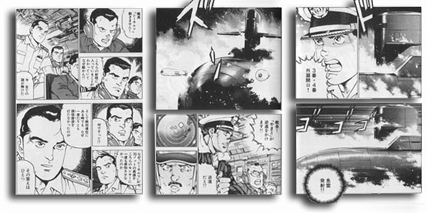 沈黙の艦隊の画像 p1_20