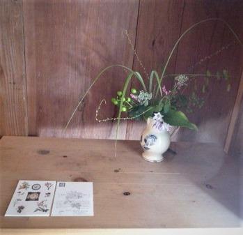 受付台の花