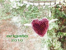 arigato2010