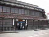 渋川問屋2