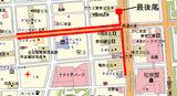 Apple Store 名古屋 開店の行列