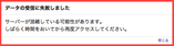 livedoor Reader failure